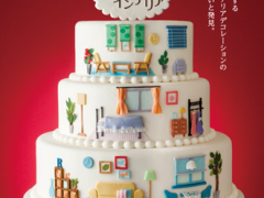 japantex2016-poster_image