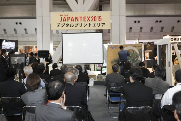 japantex2015_degitalprintarea_photo