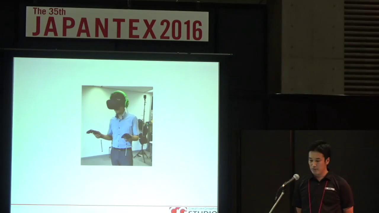 株式会社CG工房 – VRを活用した新しいインテリアプレゼンテーション方法について