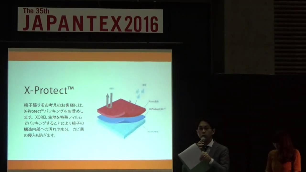 http://japantex.jp/wp-content/uploads/2016/11/xorel.jpg