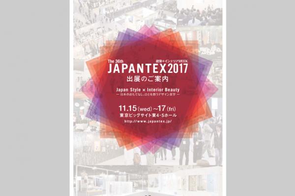 shuttenannai_2017_banner