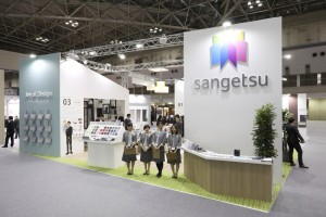 sangetsuブースJAPANTEX2016