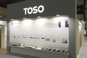 TOSOブース(JAPANTEX2016)