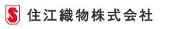 住江織物ロゴ