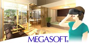 メガソフト