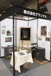 グランビルブース(JAPANTEX2016)