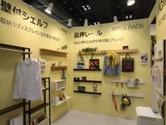 ベルクブース(JAPANTEX2016)