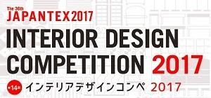 http://japantex.jp/wp-content/uploads/2017/06/img_725_20170502_100000_d7f21-300x140-1.jpg