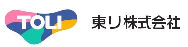 http://japantex.jp/wp-content/uploads/2017/08/b911d829f88baac2b6cee162699c7ddf.jpg