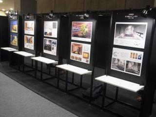 インテリアデザインコンペ2018