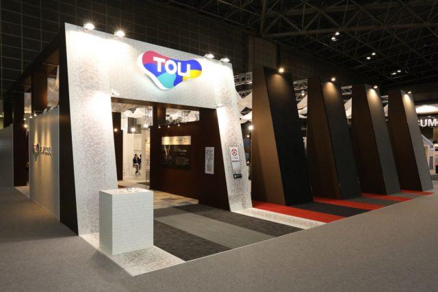 TOLI JAPANTEX2017