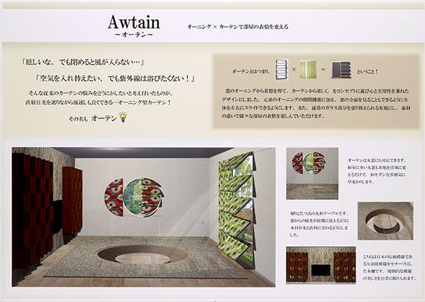 http://japantex.jp/wp-content/uploads/2018/07/156-01.jpg
