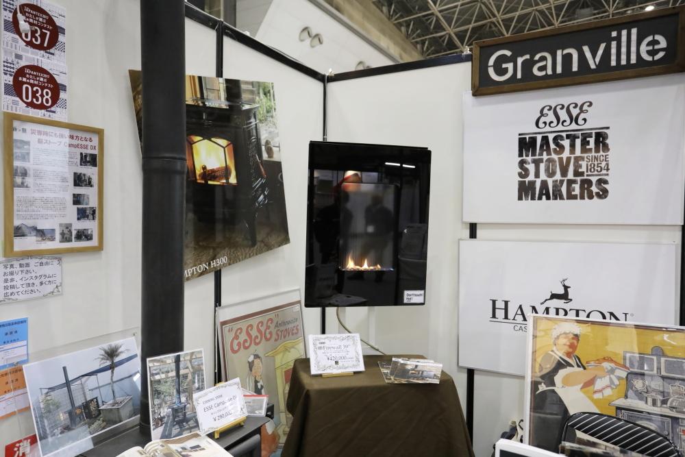 グランビルin JAPANTEX
