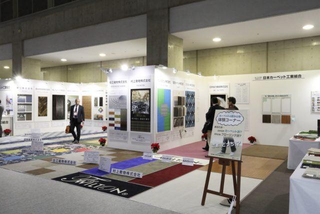 日本カーペットペット工業組合 JAPANTEX2017