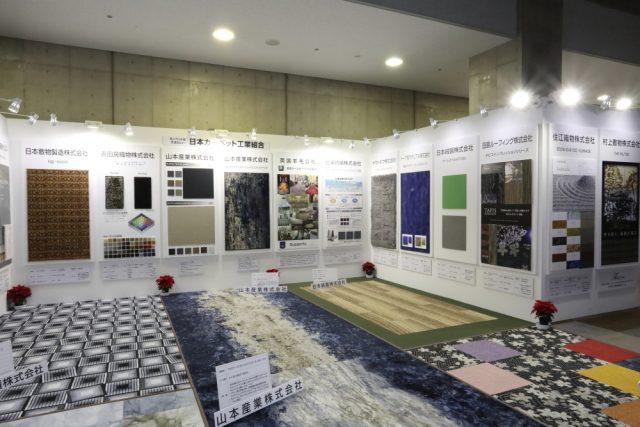 日本カーペット工業組合 JAPANTEX2017