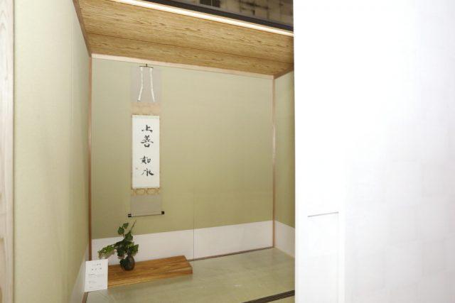 ミニ茶室JAPANTEX