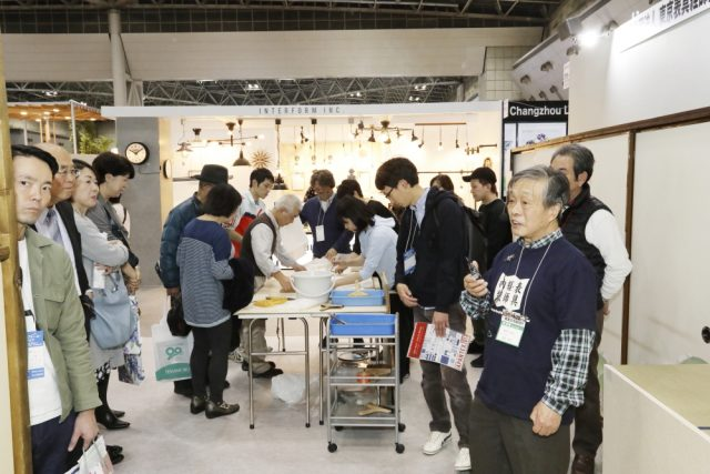 東京表具経師内装文化協会
