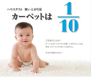 http://japantex.jp/wp-content/uploads/2018/07/jcma.jpg