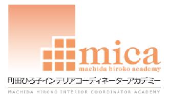 http://japantex.jp/wp-content/uploads/2018/09/s_a_2_2.png