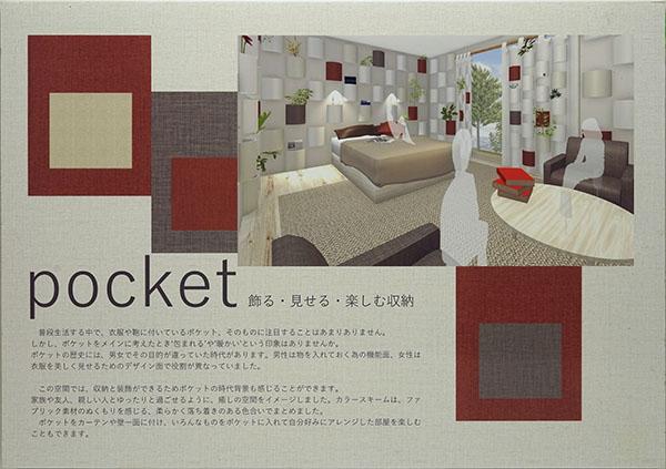 116-01奨励賞