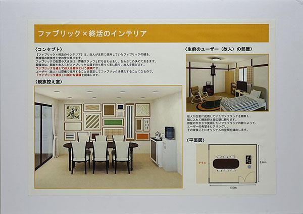 306-01特別賞