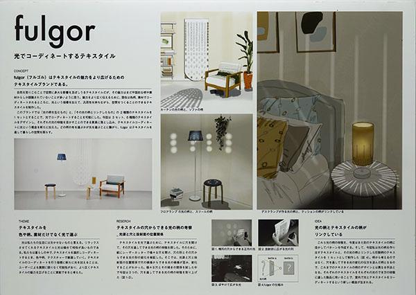 245-01奨励賞